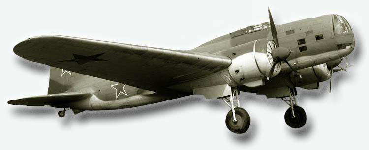 Советский бомбардировщик ТБ-3 | Легенды нашей эпохи | 306x750